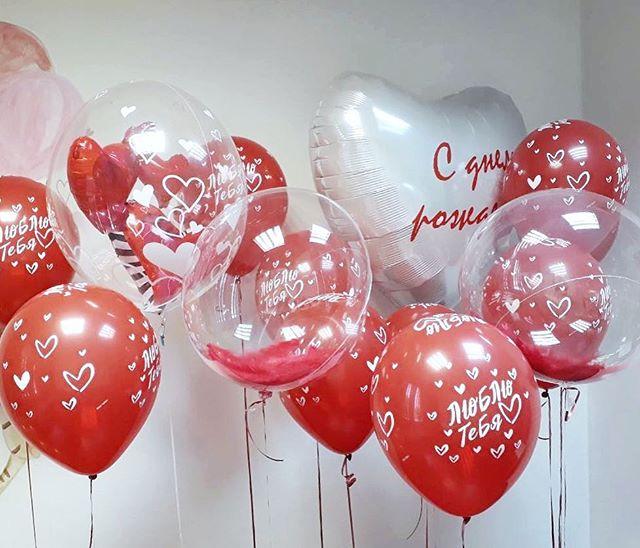 шарики я тебя люблю фото картинки производим продаем