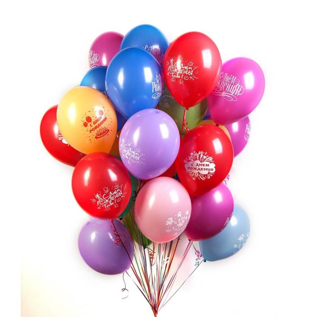 Картинки шарика с днем рождения